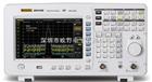 北京普源 DSA1020頻譜分析儀