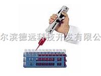 手动连续等分移液器Brand Handystep&PD-Tip