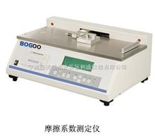 MXD-02/01寧波摩擦系數測定儀