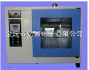 101A101A型電熱恒溫幹燥箱