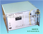 QM201B測汞儀|原子吸收測汞儀