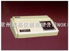 F732-G單光束數顯測汞儀
