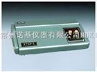 F732-S測汞儀|雙光束數顯測汞儀