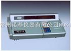 F732-V測汞儀|智能型測汞儀