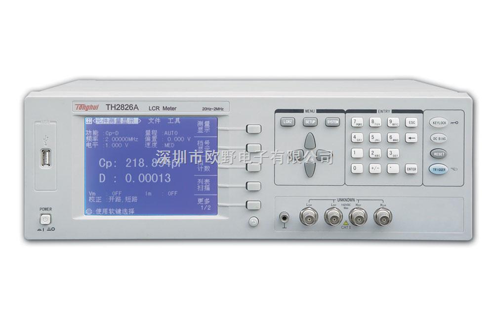 常州同惠 th2826a-高频lcr数字电桥