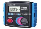 费思科技 FI3025绝缘电阻测试仪