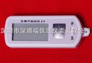 深博瑞AITP负离子测试仪