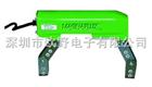 Y-8电池型磁粉探伤仪 美国磁通