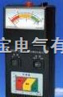 JB-81轴承故障检查仪,轴承检查仪
