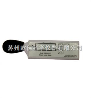 AWA5633P型声级计