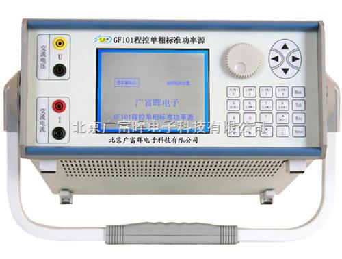 dsp程控设备电路图
