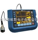TUD280TUD280 数字超声波探伤仪