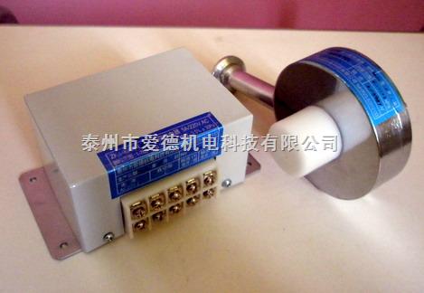 ZKJ-9095B-真空继电器