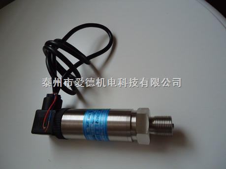 PBS-310AP-真空压力变送器