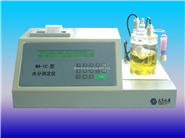 GSWA-1C型电量法卡尔费休水分测定仪
