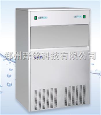 IMS-250IMS-250(双系统)全自动雪花制冰机