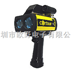 LaserCraft  Contour XLRi手持激光测量系统