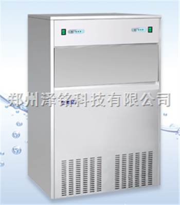 IM-120IM-120全自动豪华制冰机
