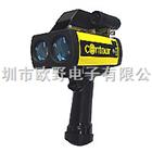 LaserCraft  Contour XLR手持激光测量系统
