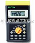 泰仕 PROVA700欧姆表