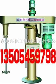 高速分散机 搅拌分散机 涂料分散机 分散机价格