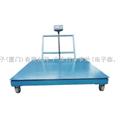 衡器,深圳2吨移动小地磅,2吨可移动磅秤,2吨可移动地磅