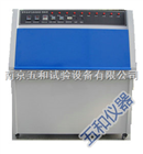 ZN-P供应优质紫外光老化试验箱紫外线照射试验箱厂家