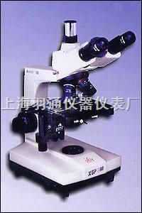 上海羽通仪器仪表厂
