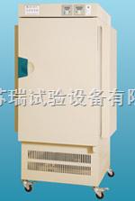 即墨培养箱/电热恒温培养箱/生化培养箱/光照培养箱/霉菌培养箱