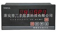 智能巡檢儀/8路溫度巡檢儀/十六路溫度巡檢儀