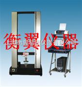 HY长沙原料实验机_湘潭原料实验机质量好_株洲原料实验机品行