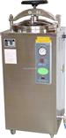 YXQ-LS-75SII数显高压蒸汽灭菌器