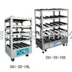 CGI-25-10L\CGI-25-10S\CGI-20-10L贴壁培养细胞转瓶机
