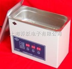 JOYN-5120A智能型超声波清洗机/超声波清洗机/数控型超声波清洗机