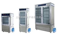 HWS -350数显恒温恒湿培养箱/数显恒温恒湿培养箱/大容量恒温恒湿培养箱/智能型恒温恒湿培养箱