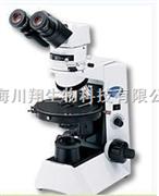 CX2专业偏光显微镜