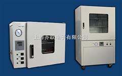 DZF-6050真空烘箱/真空干燥箱/卧式真空干燥箱/智能型真空干燥箱