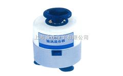 TYXH-II漩涡式振荡器|漩涡式混合器|实验室漩涡混合器|旋涡混合器