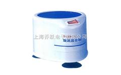TYXH-I漩涡式混合器|实验室漩涡混合器|旋涡混合器|漩涡式振荡器