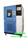 南京现货高低溫交變濕熱試驗箱专业制造厂家