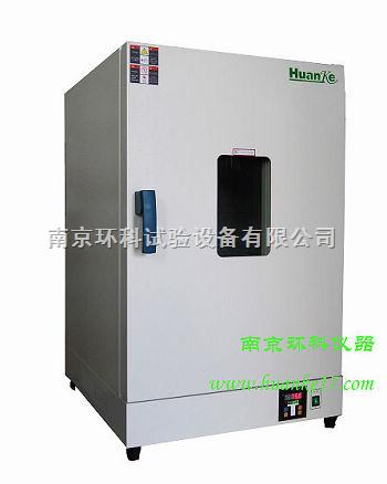 南京现货高温烘箱|电热鼓风干燥箱-环科仪器