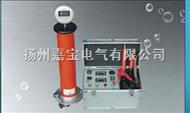 ZGF系列直流高压试验仪