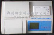 農殘儀/食品安全綜合檢測儀