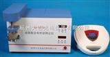MJ-IIC面筋测定仪