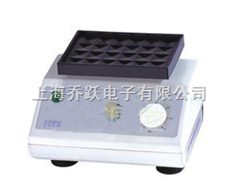 TYZD-1TYZD-1微量振荡器|微量振荡器|多用振荡器|小型微量振荡器
