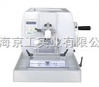ERM3000切片机ERM3000半自动石蜡切片机