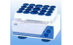 TYZD-IITYDZ-II型粉剂溶解器|粉剂溶解振荡器|粉剂药物快速溶解器|粉剂溶解仪|粉剂溶解器
