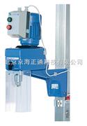 悬臂式机械搅拌器