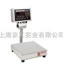 奥豪斯天平台秤SCS-VS3000RR51P