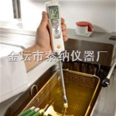 270食用油品质检测仪